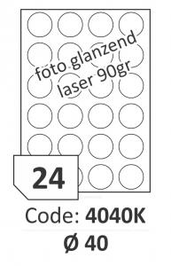 R0119.4040K.F.A4_small